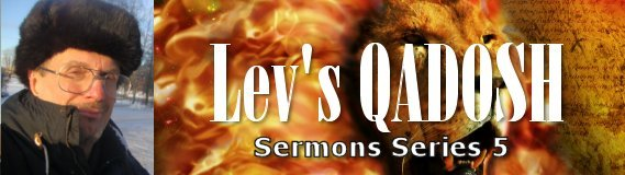 click here for the fifth series of moedim sermons