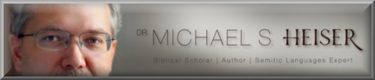 LINK: Get a solid background from Michael Heiser in Biblical Semitic languages